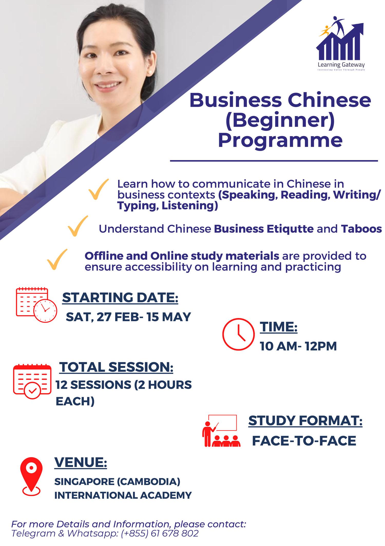 Business Chinese (Beginner) Programme
