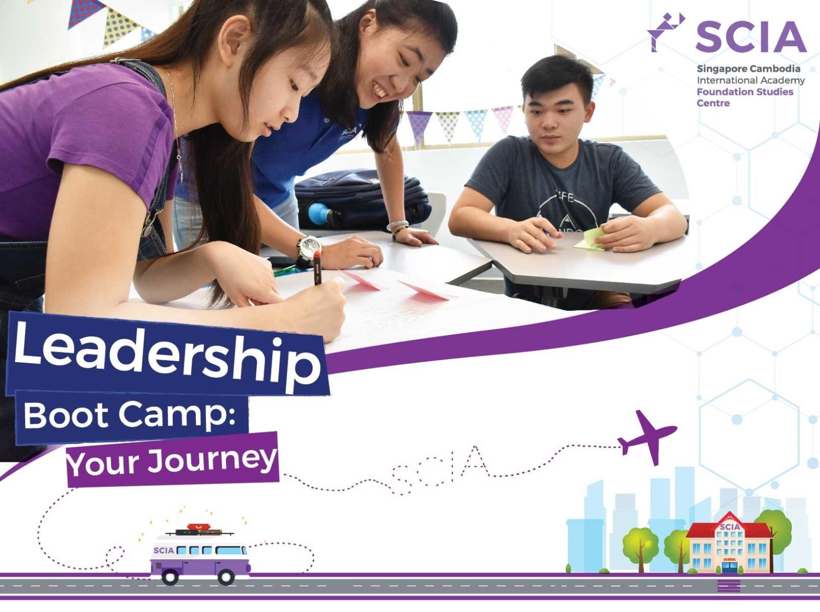 SCIA Leadership bootcamp