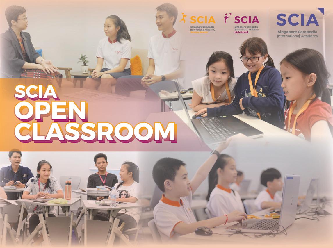 SCIA Open Class