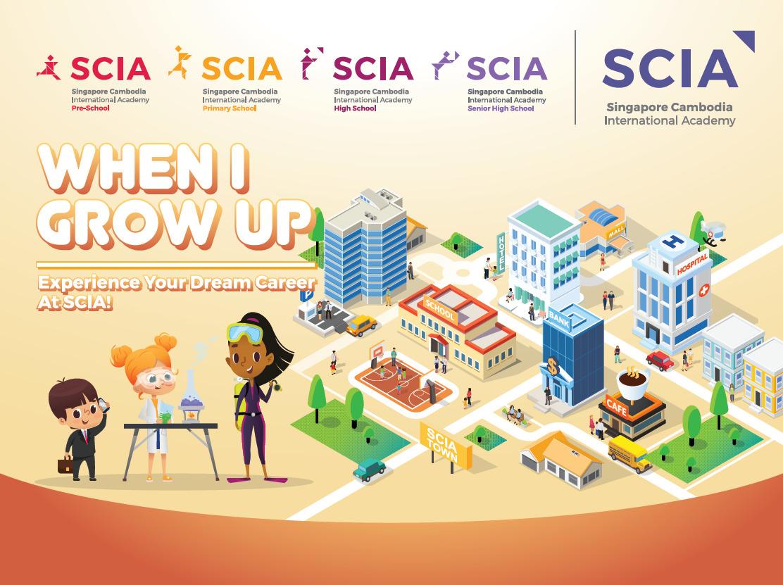SCIA Open House 2019