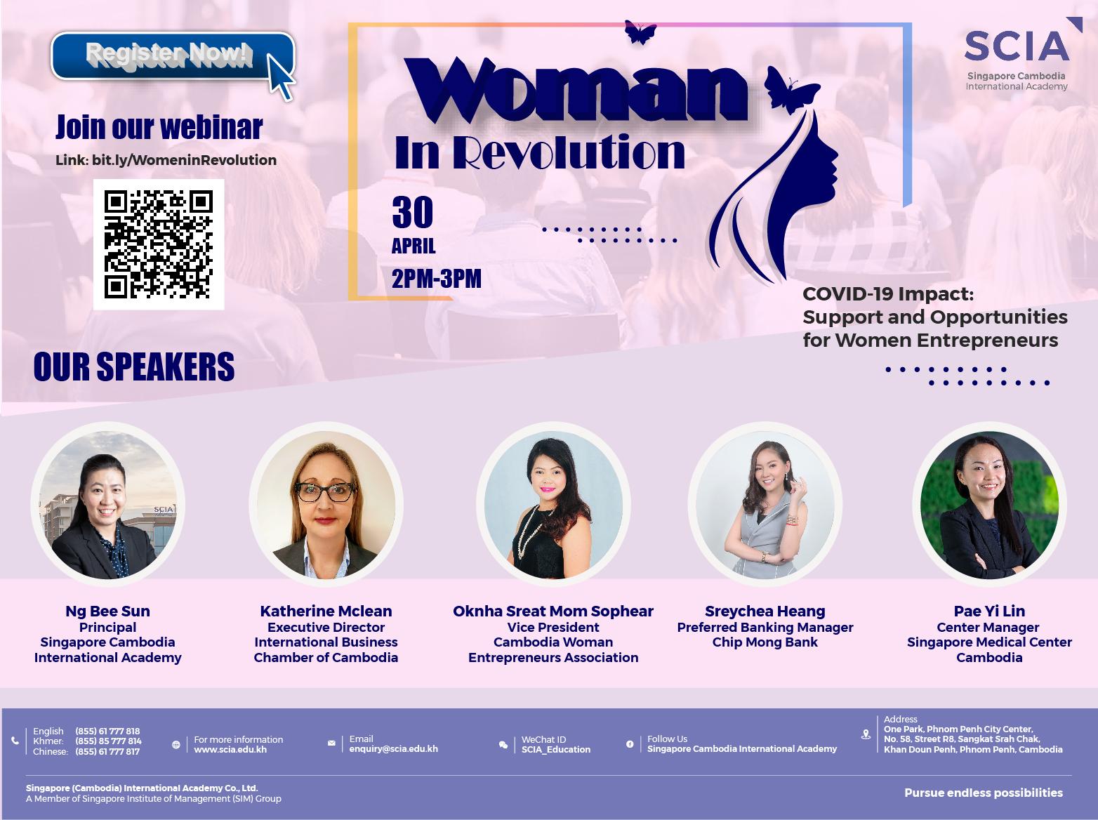 CWEA Prudential Women in Revolution