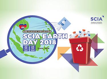 SCIA Earth Day 2018