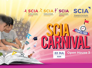 SCIA Open House